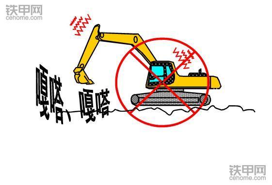 挖掘机禁止操作(2):行走作业的尺度不要太大了!(图2)