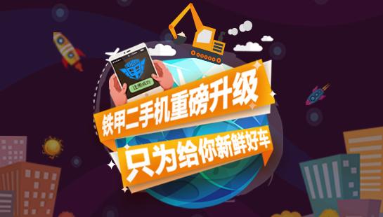 发福利:免费送三个上海宝马展双飞机会