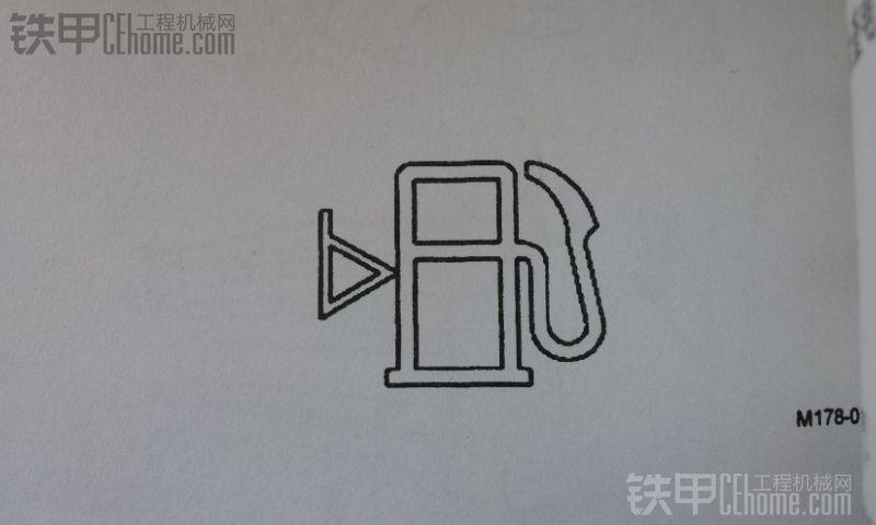 一分钟入门 教你快速看懂故障报警灯(图6)