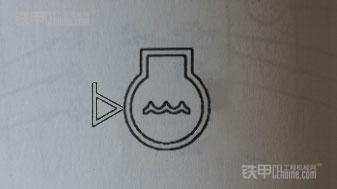 一分钟入门 教你快速看懂故障报警灯(图4)