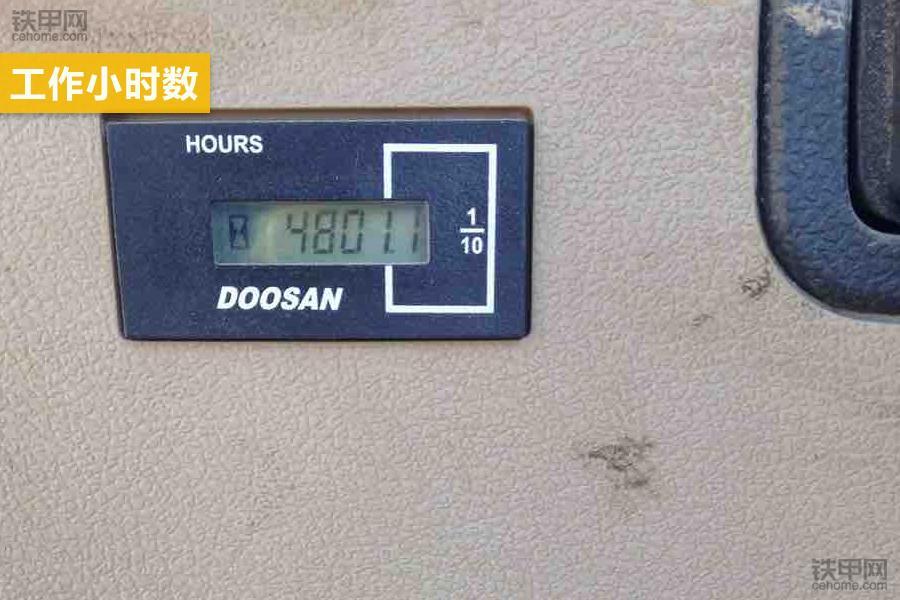 斗山DH300LC-7的小时数