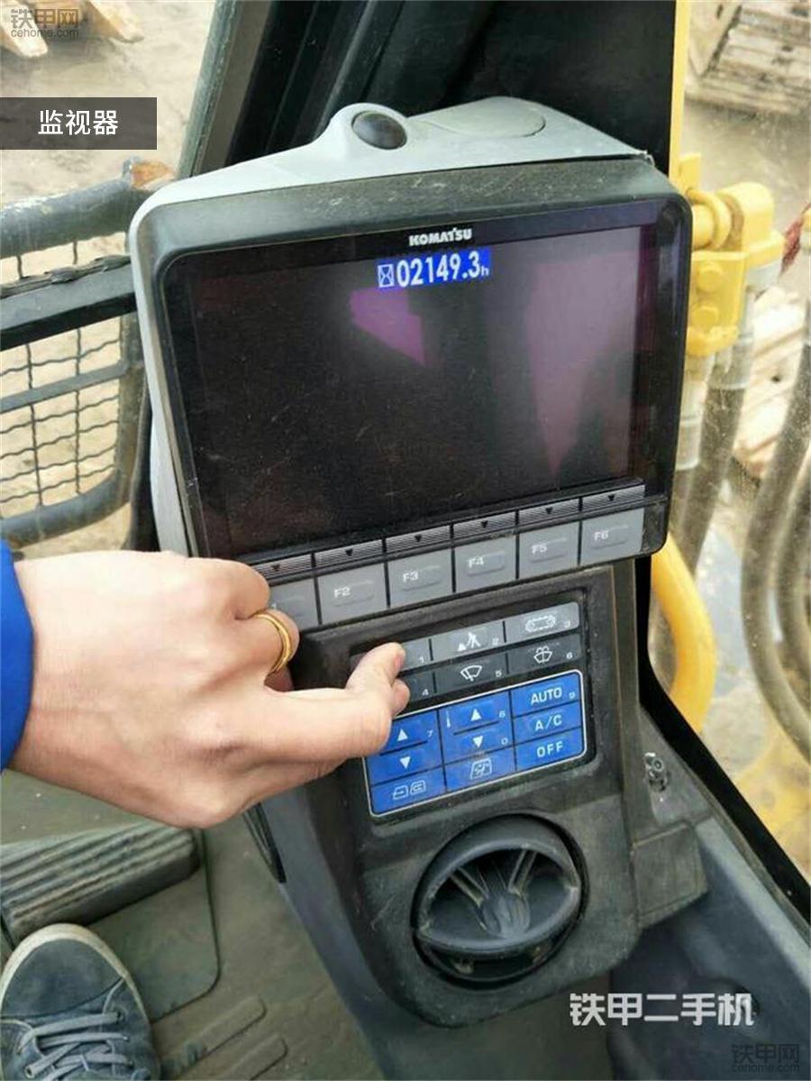 小松PC360-8M0显示器