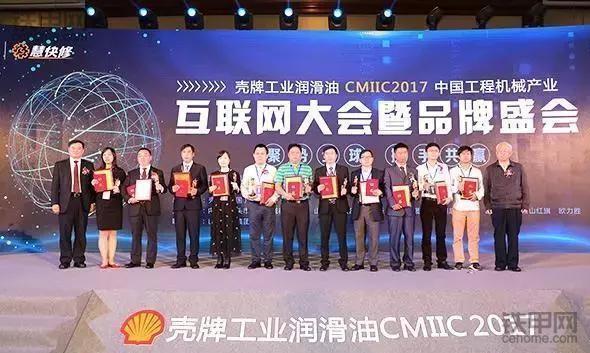 """填补中国超大型机市场空缺 斗山DX800LC-9C挖机荣获""""匠工精品奖"""""""