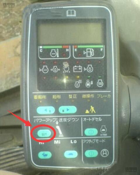 快收藏!老司机教你如何进入挖机电脑,花钱都买不到!(图8)