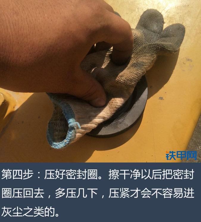 5步加注黄油,挖机空调涨紧轮保养就这么简单!(图4)